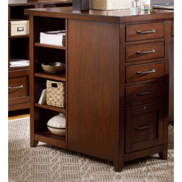 Hooker Furniture Wendover Utility Drawer Pedestal 1037-11305 CLOSEOUT